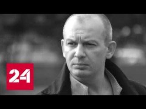 Смерть Марьянова: что скрывает Феникс? - Россия 24