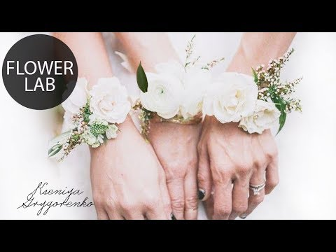 Wedding Wrist Corsage How to make fresh flowers bracelet How to make a corsage