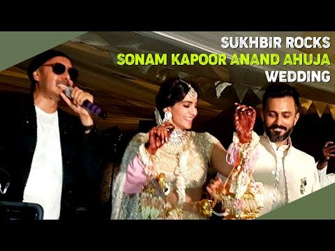 Sukhbir   Sonam Kapoor & Anand Ahuja's wedding sangeet