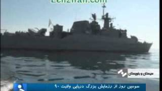 Foreign helicopter forced to turn away and Saudi tanker assisted during Velayat war game