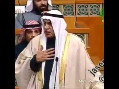 Goat Impression of Arab