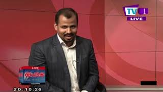 Maayima TV1 21st August 2019