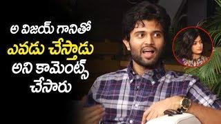 Vijay Devarakonda interview about Geetha Govindam Movie | Rashmika Mandanna
