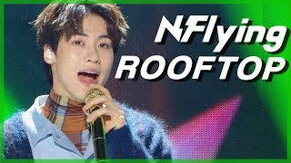 Comeback Stage N Flying Rooftop 엔플라잉 옥탑방 Show Music Core 20190105