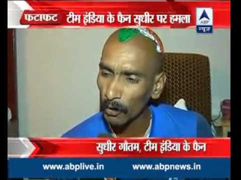Famous Indian cricket team and Tendulkar fan Sudhir Gautam attacked in Dhaka