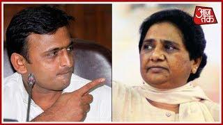 Shatak Aajtak: Akhilesh And Mayawati Hint At Alliance For 2019