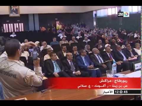 انتخاب رؤساء الجهات الـ 12، أجواء الانتخابات والنتائج في نشرة الظهيرة