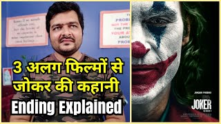 Joker (2019) - Spoiler Movie Review | Ending Explained | Joker Origin Story from Different Films