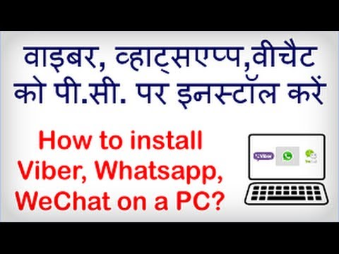 how to change number in viber on pc