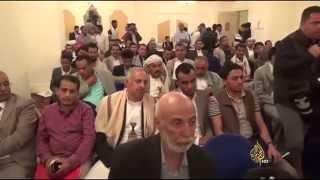 التكتل الوطني للإنقاذ أكبر تحالف سياسي باليمن