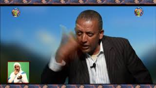 Ethiopian Orthodox Tewahedo Addi Tmhirt