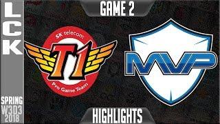 SKT vs MVP Highlights Game 2 | LCK Week 3 Spring 2018 W3D3 | SK Telecom T1 vs MVP
