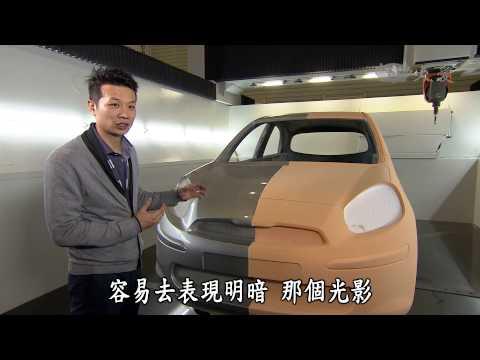 大愛-發現-20150307 以假當真妙用多 - 模型與工業設計