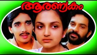 Charulatha - Aranyakam | Malayalam Super Hit  Full Movie | Devan