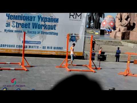 Freestyle - 3-ий уч. Тарас Тычинский (Чемпионат Украины по Street Workout 2016 ч.8)
