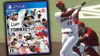 I Paid $90 for this Japanese Baseball Video Game... -  Pro Yakyū Spirits 2019