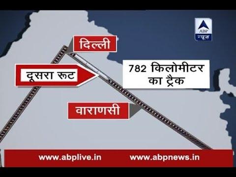 Jan Man: New bullet train route chosen; From Delhi to Varanasi