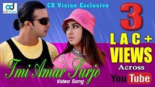 Tumi Amar Surjo Ami Tumar Roddur | Bhalobasa Express | HD Movie Song | Shakib Khan & Apu | CD Vision
