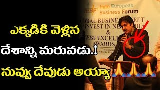 Pawan Kalyan Speech at Indo European Business Forum - House of parliament | JanaSena | Pawan Kalyan