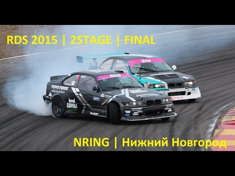 FINAL  | 2 stage | RDS 2015 | Russian Drift Series