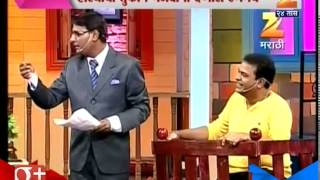 Chala Hawa Yeu Dya : 02nd April 2015