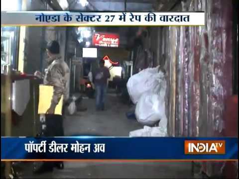 Property Dealer Rapes a Girl in Noida - India TV News
