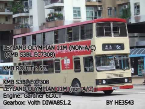 LEYLAND OLYMPIAN 11M (NON-A/C)(KMB S3BL EC7308)(Sound Only)