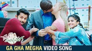 Ga Gha Megha Video Song | Chal Mohan Ranga Movie Songs | Nithiin | Megha Akash | Pawan Kalyan