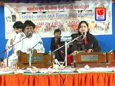 Osman Mir Sangeeta Labadiya 2015 Jugalbanhi No Tarkhat Lathi Live Programme - 3