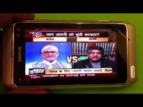 Airtel 3G Live TV app Preview