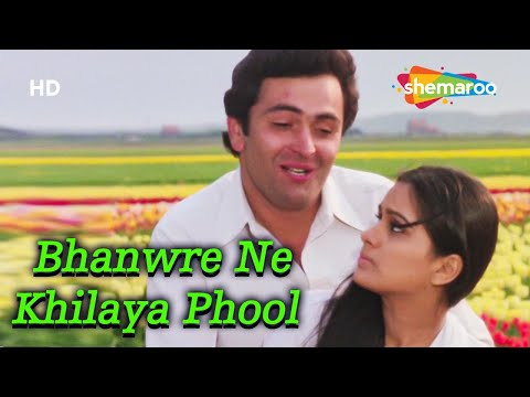 Bhanwre Ne Khilaya Phool - Rishi Kapoor - Padmini Kolhapure - Prem Rog - Bollywood Classic Songs Music Videos