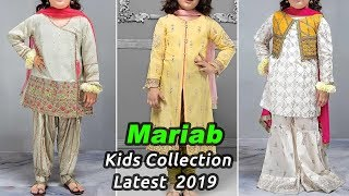 Latest MARIA B Kids Collection 2019 with Prices. Pakistani designer dresses
