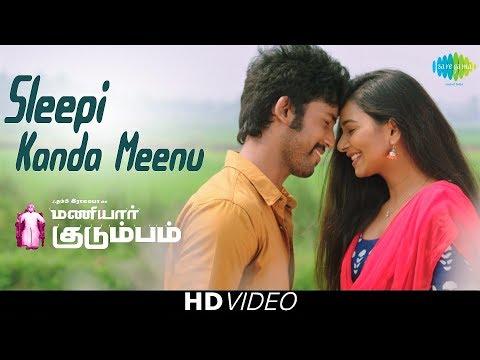 Sleepi Kanda Meenu - Video song | Maniyaar Kudumbam | Karthik | Chinmayi | Umapathy Ramaiah, Mrudula