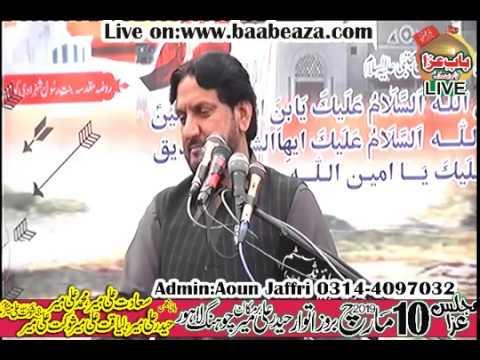 Zakir Iqbal Shah Bajar 10 March 2019 Choung Lahore (www.baabeaza.com)