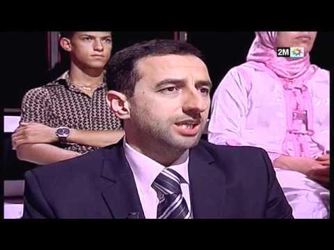 Video : Al Khayt Abyad Nassima El Hor YouTube
