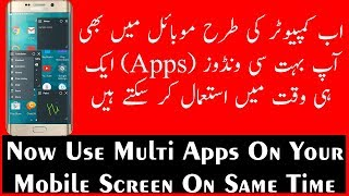 Floating App | Use Many Windows On Mobile Hindi/Urdu