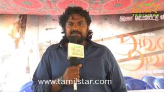 Aathma Patrick At Avan Aval Audio Launch