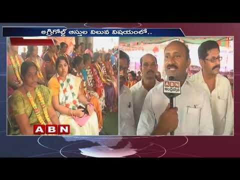AgriGold Victims Dharma Graha Deeksha at Vijayawada | ABN Telugu