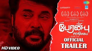 Peranbu Official Trailer
