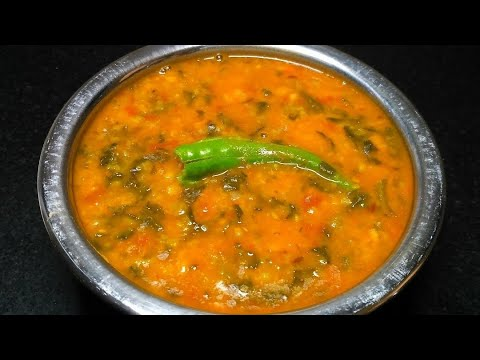 Dal Palak | Simple & Easy Dal Palak | Palak Dal