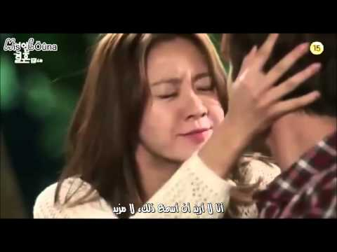Marriage not dating songs arabic sub