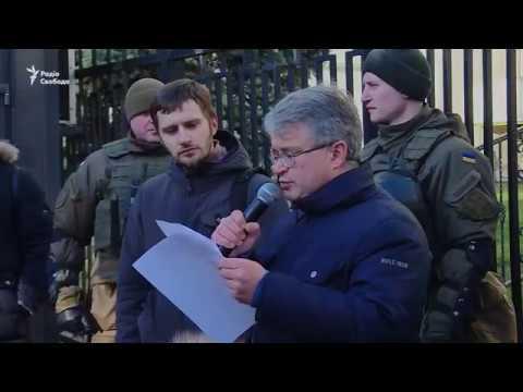 Націоналісти пікетували представництва Польщі через антиукраїнські дії польської влади
