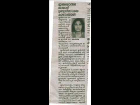 indore public School i.. Indore Public School.. Agarwal Public School .. IES-IPS ACADEMY-ELECTR.. Indore Police comes up.. Madhya Pradesh CM Shiv.