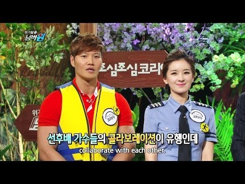 Safety First! | 위기탈출 넘버원 - Noise Disturbance between floors & Sports Equipment (2014.05.06)