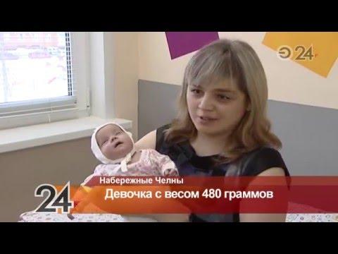 В Набережных Челнах родилась девочка весом всего 480 граммов