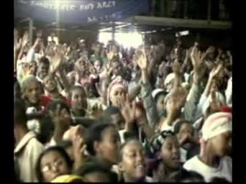 Yosef Bekele Amharic Song, Iyesus Selame New video