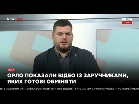 Події в Луганську, обмін полоненими, допомога Заходу у війні з Московією. Коментарі Андрія Іллєнка