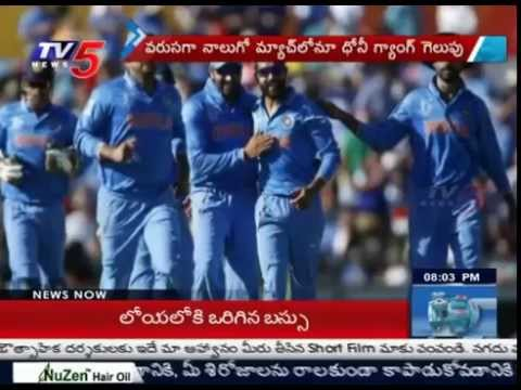 India Beat West Indies to Reach Quarterfinals : TV5 News Photo Image Pic