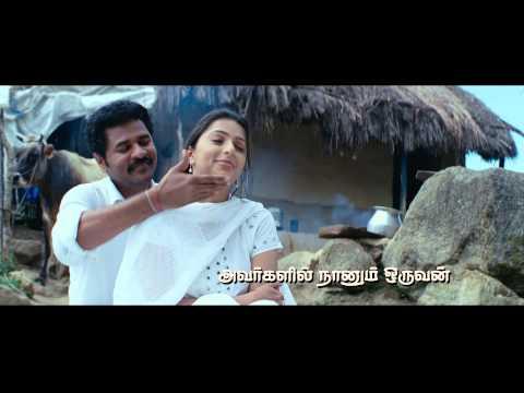 Kalavadiya Pozhudugal - Official Trailer | Thankar Bachan | Prabhu Deva, Bhumika video