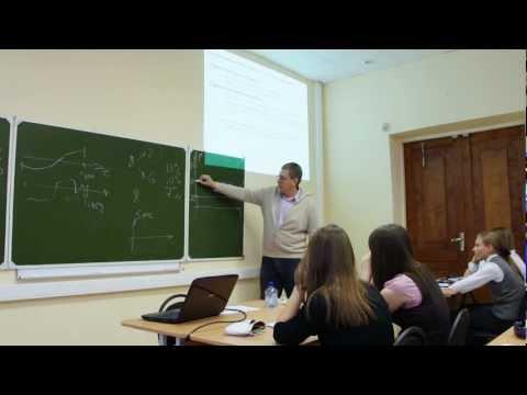 Профессия экономиста: мифы и реальность